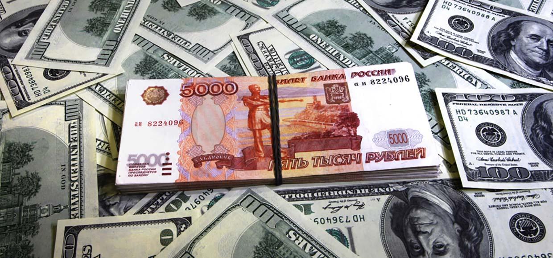 как определяется курс валюты