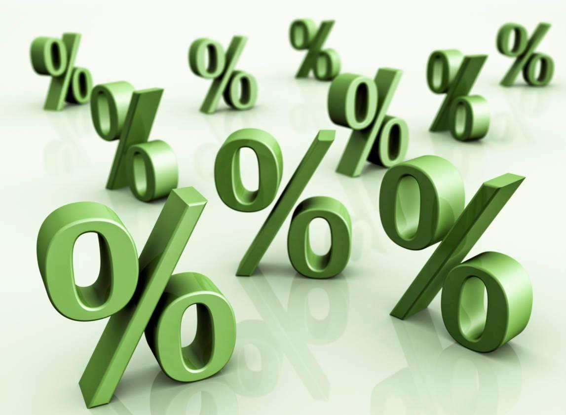 курс валют и проценты по займы